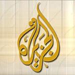 Photo of تاسیس کانال تلویزیونی جایگزین برای الجزیره مباشر مصر توسط اردوغان