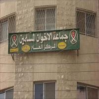 تصویر الجزیره: نیروهای امنیتی اردن با حمله به مقر اخوان المسلمین، آن را مهر و موم کردند