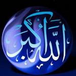 تصویر وعده ی خدا به تثبیت اسلام در زندگی و ناکامی دشمنان آن