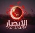 تصویر جماعت انصار الاسلام را بهتر بشناسیم!