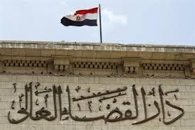 تصویر استعفای دسته جمعی قضات دادگاه محاکمه رهبران اخوان المسلمین