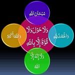 Photo of محبوبترین سخن نزد خدای تعالی چیست ؟