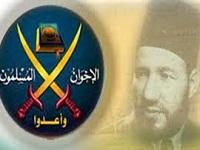 تصویر اخوان المسلمین کیست ؟ به مناسبت یادبود شهادت امام شهید حسن البناء