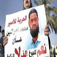 تصویر رژیم صهیونیستی ناگزیر به آزادی «محمد علان» شد