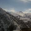 آشنایی با کوه بلفت در سردشت