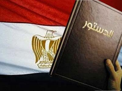 تصویر بندهای جنجالی پیش نویس قانون اساسی مصر
