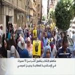 تصویر ادامه تظاهرات حامیان اخوان المسلمین مصر