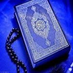 Photo of توزیع نسخههای دیجیتال رایگان قرآن کریم در آمریکا در واکنش به گروه اسلام ستیز