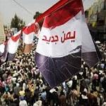 تصویر گفتگوی احمد مقرمی رئیس دفتر سیاسی حزب اصلاح (اخوان یمن) در مورد وضعیت یمن