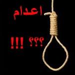 Photo of اعدام حقیقی در مصر …؟؟؟ !!!
