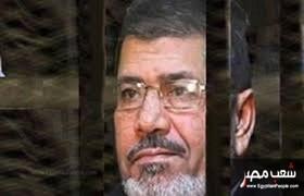 تصویر آخرین پیام مرسی درخصوص مقاومت غزه