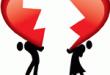 مشکل و اختلاف همسران