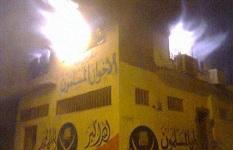 تصویر مرشد عام اخوان، ابزار مخالفان اسلامگرایی کشتن و آتش زدن است