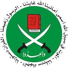 تصویر اخوان المسلمین از گذشته تا آینده …