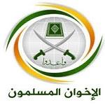 تصویر اهداف اساسی نهضت و دعوت اخوان المسلمین