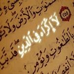 تصویر آزادی عقیده و اندیشه در اسلام ، آیا با اجبار و زور می توان کسی را مسلمان کرد ؟