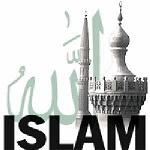 تصویر حمایت مالی استرالیا از برنامه های معرفی اسلام راستین