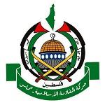 تصویر هشدار حماس به رژیم صهیونیستی