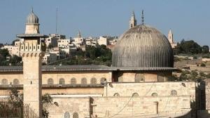 تصویر راه اندازی کمپین حمایت از مسجدالاقصی از سوی حامیان فلسطین در تونس