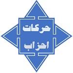 تصویر جماعت تبلیغ و مولانا أبو الأعلی مودودی (رح)
