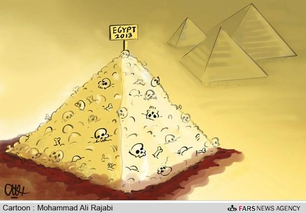 هرم مصر