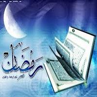 صدای پای رمضان