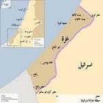 تصویر آیا حمله اسرائیل به غزه در اثر تحریک حماس است؟