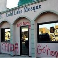 مراکز اسلامی