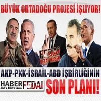 Photo of حکومت ترکیه باید با چه کسی مذاکره کند؟