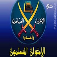 Photo of مصادره 8 موسسه پزشکی وابسته به اخوان المسلمین