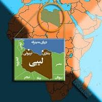 تصویر تحول مهم در صحنه سیاسی لیبی؛ دولت خود خوانده کنار کشید