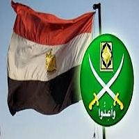 تصویر طرح جدید دولت مصر برای آشتی با اخوان المسلمین