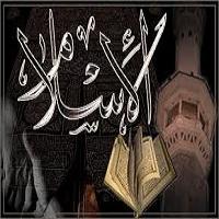 Photo of اسلام سریعترین دین در حال رشد در جهان است