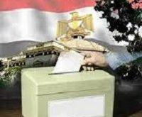 انتخابات مصر
