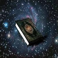 تصویر موانع استفاده از قرآن مجید