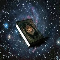 Photo of موانع استفاده از قرآن مجید