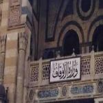 Photo of جنایت های وزارت اوقاف مصر در امور دینی این کشور