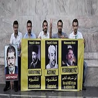 تصویر واکنش اخوان المسلمین به حکم اعدام مرسی