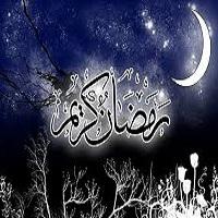 تصویر تبریک اوباما به مسلمانان جهان به مناسبت حلول ماه رمضان
