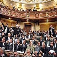 تصویر پارلمان مصر در مسیر دموکراسی لغزنده
