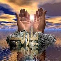 تصویر تو کجایی از دعای «یا خدا!»
