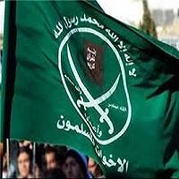 تصویر آیا اخوان المسلمین جدید متولد میشود؟