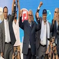 تصویر حزب اسلامگرای عدالت و توسعه برنده انتخابات پارلمانی مراکش