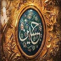 Photo of امام حسین در قلب ماست