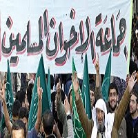 تصویر ناظر کل اخوان المسلمین اردن مشخص شد