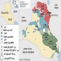 تصویر خطر تجزیه عراق