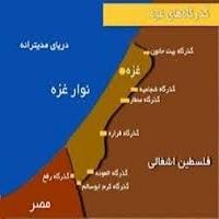 تصویر توافق تشکیلات خودگردان با مصر برای بازگشایی گذرگاه رفح