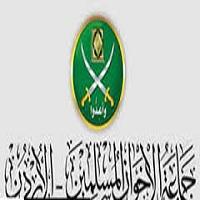 تصویر قطع روابط اخوانالمسلمین اردن با شاخه مصر