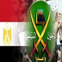 تصویر استقبال وزارت امور خارجه مصر از گزارش انگلیس درباره اخوان المسلمین