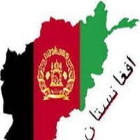 تصویر افغانستان عضو دائم سازمان تجارت جهانی شد
